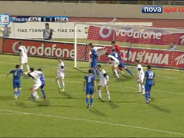 Video: PAS Giannina – Doxa Dramas (1-0), Super League