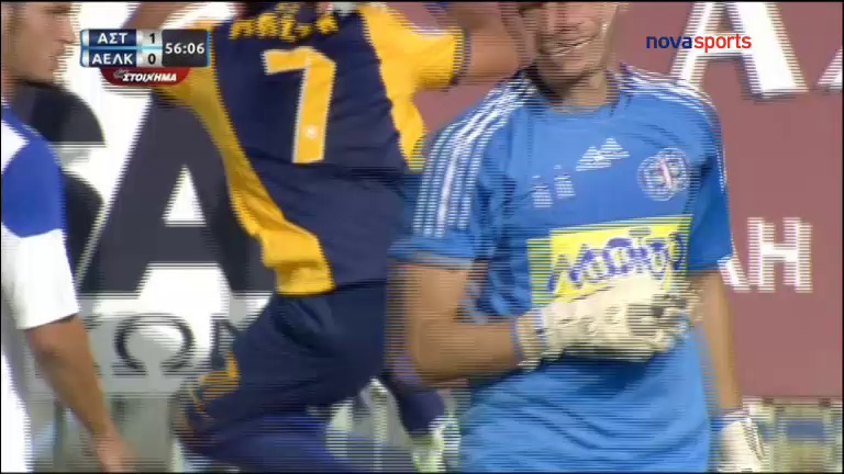 Video: Asteras Tripolis – Kallonis (1-0), Super League