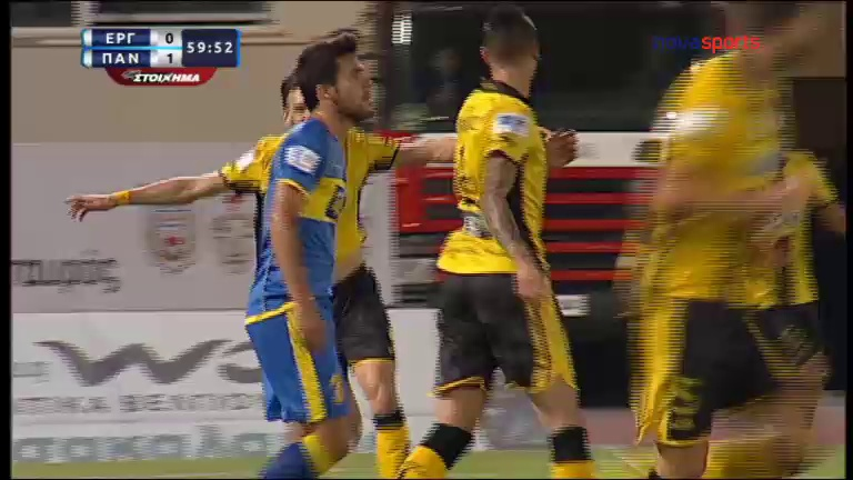 Video: Ergotelis – Panetolikos (1-1), Super League