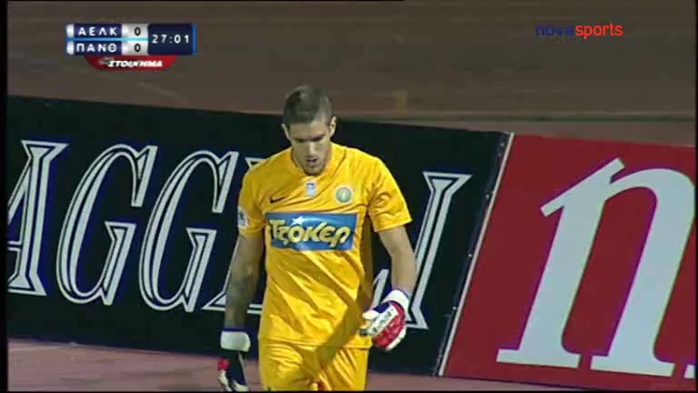 Video: Kallonis – Panthrakikos (2-0), Super League