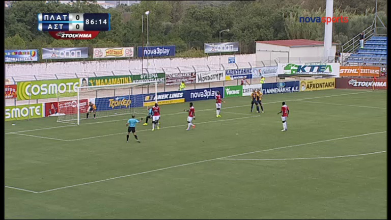 Video: Platanias – Asteras Tripolis (0-1), Super League